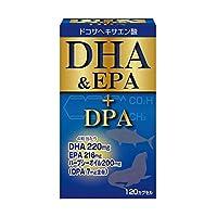 ユーワ DHA&EPA+DPA 120カプセル (品番:3091) 【人気 おすすめ 】