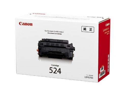 CANON トナーカートリッジ524(6,000枚)3481B004 CN-EP524J