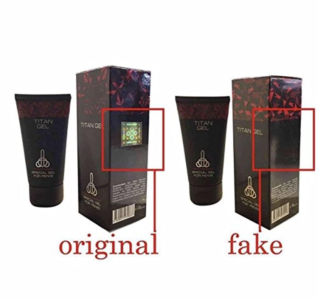 パンチブランク不快タイタンジェル Titan gel 50ml 2箱セット 日本語説明付き [並行輸入品]