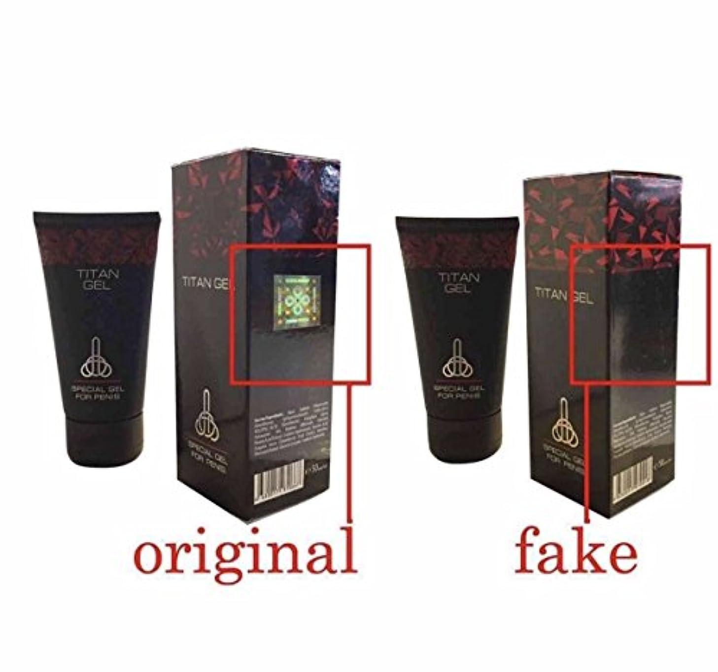 生活防腐剤不十分なタイタンジェル Titan gel 50ml 2箱セット 日本語説明付き [並行輸入品]
