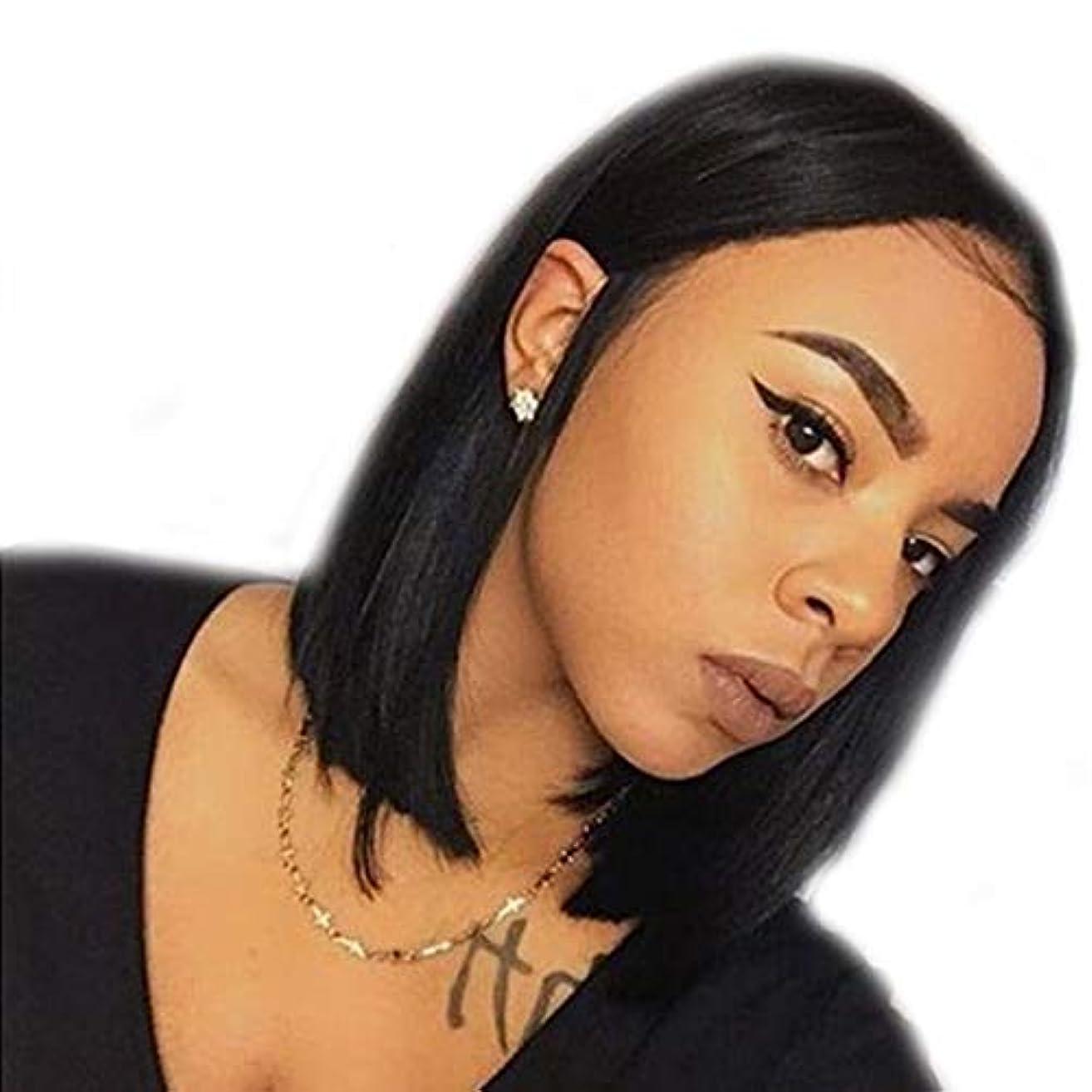 受取人創傷気づくKerwinner レディースナチュラルウィッグブラックショートストレートヘアボボヘッドインザビーンズ女性コスプレ (Color : Black)