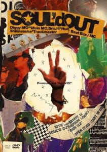 "SOUL'd OUT 10th Anniversary Premium Live ""Anniv122"" [DVD]"
