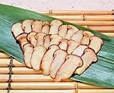 松茸スライス<生冷凍>MLサイズ 250gP(約40~50枚入)