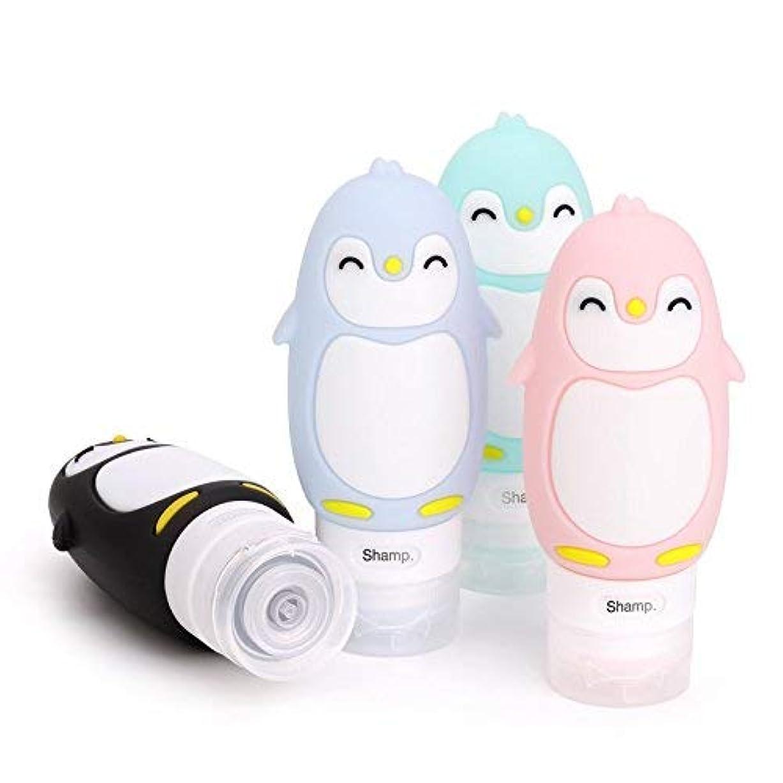 ペダル飼料お勧めKinbo 4パックポータブルトラベルボトルリーク防止、3ozリフィル可能なソフトシリコンスキージリキッドトイレタリーコンテナ、シャンプーローションソープ化粧品