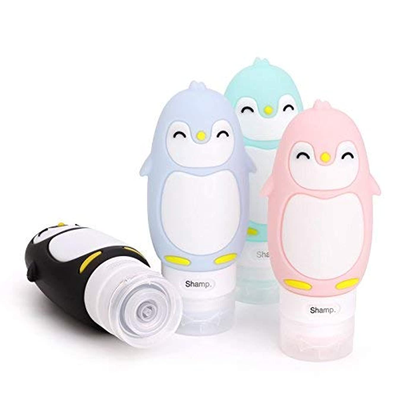 Kinbo 4パックポータブルトラベルボトルリーク防止、3ozリフィル可能なソフトシリコンスキージリキッドトイレタリーコンテナ、シャンプーローションソープ化粧品