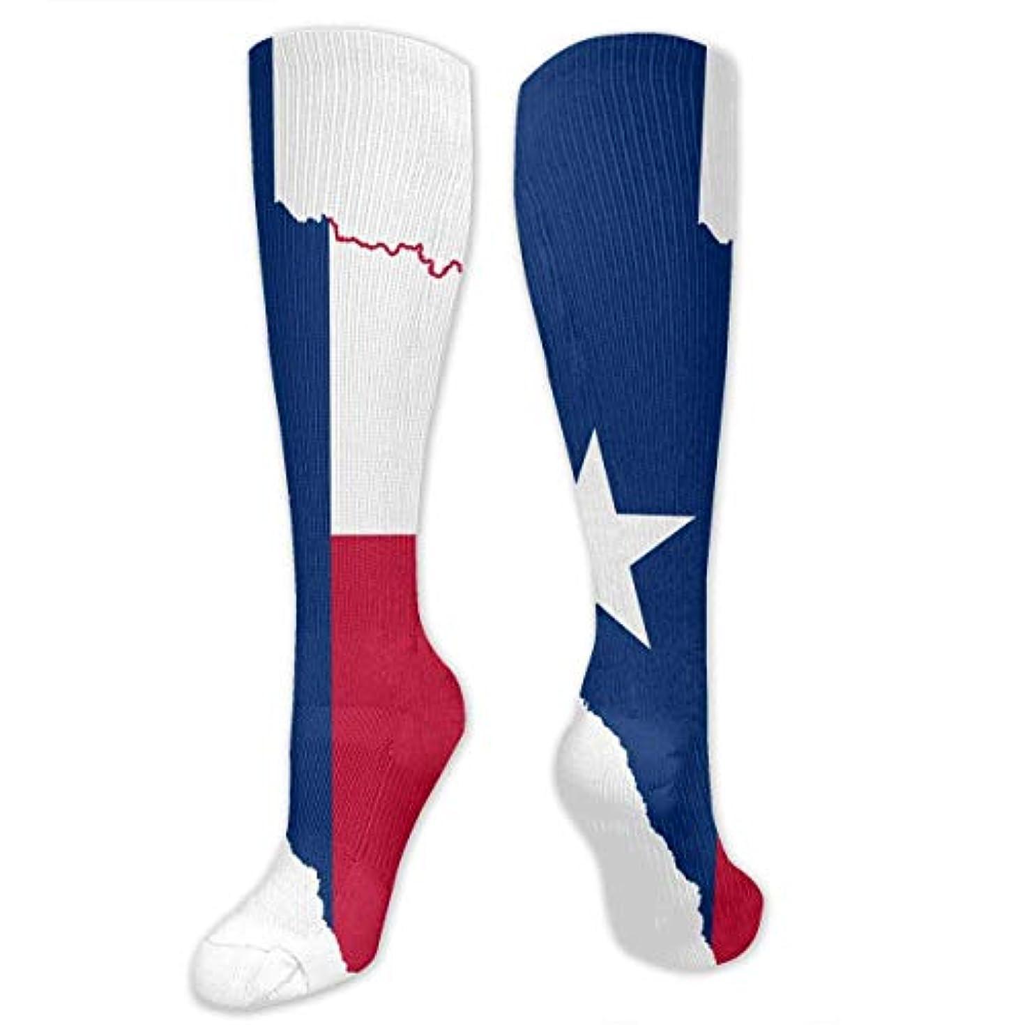 ユーザーゼリー救いクリスマスキラキラ女性のテキサスフラグマップソフトクリスマス膝高ストッキング靴下、クリスマス楽しいカラフルなドレスソックス
