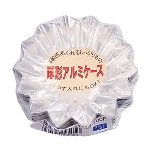 日本製 厚形 アルミケース 小サイズ 100枚入り