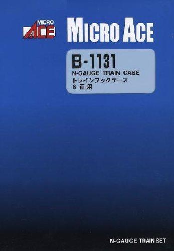 Nゲージ B1131 トレインブックケース 8両用