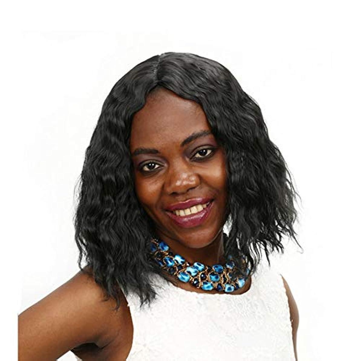特定の幸運区WASAIO アフリカの女性の黒のかつら短い巻き毛のかつら (色 : 黒)