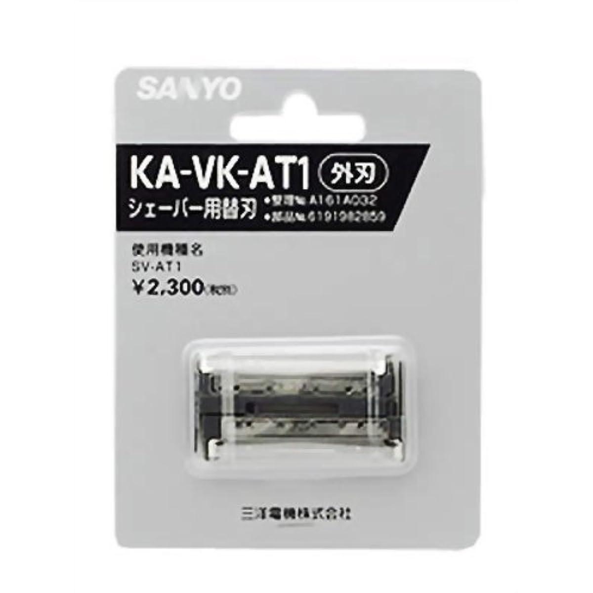 成人期流行している奴隷SANYO メンズシェーバー替刃(外刃) KA-VK-AT1