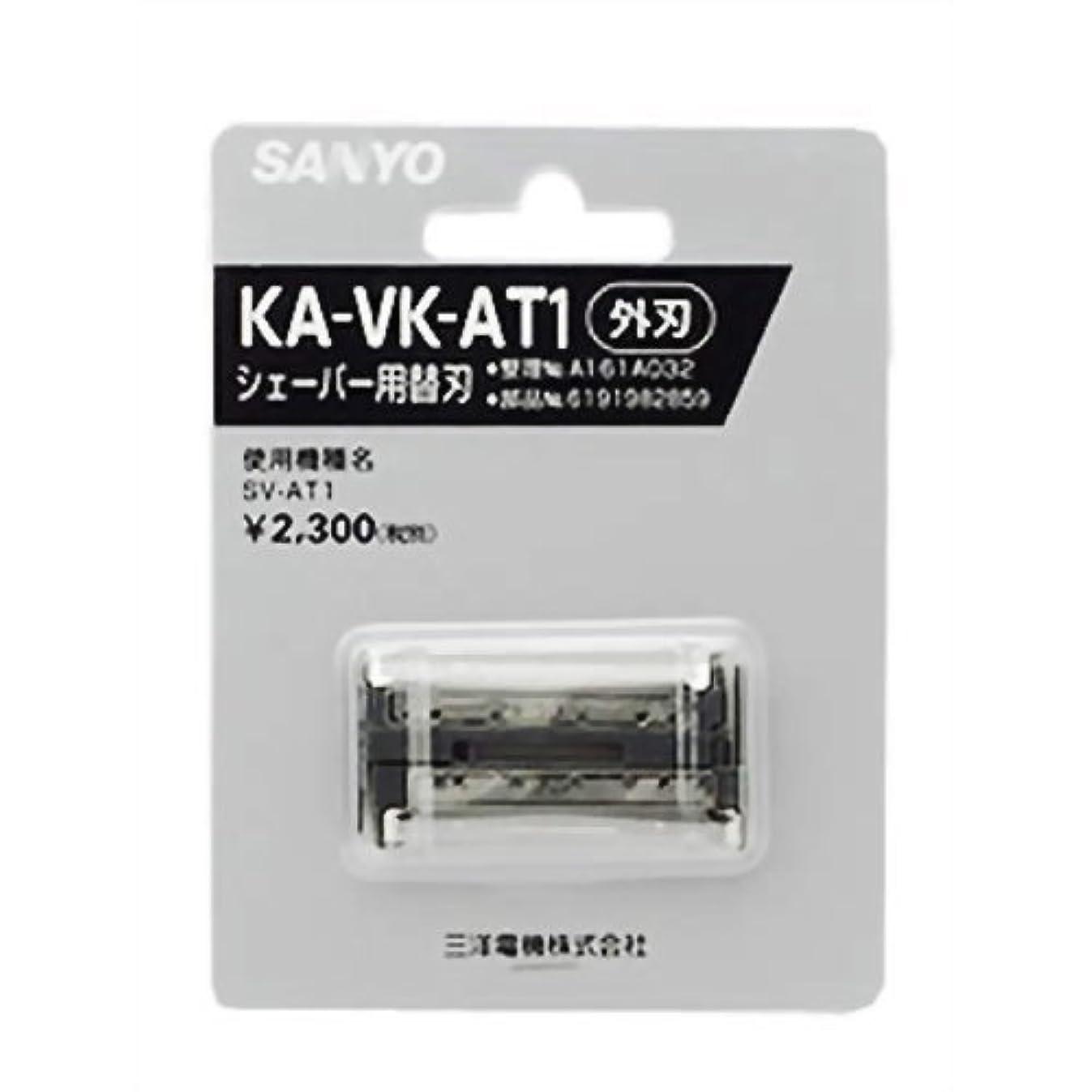 汚物強化ウィスキーSANYO メンズシェーバー替刃(外刃) KA-VK-AT1