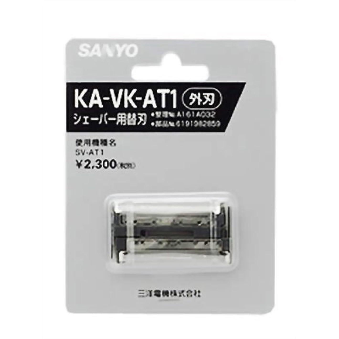 疑問を超えて活発代理人SANYO メンズシェーバー替刃(外刃) KA-VK-AT1