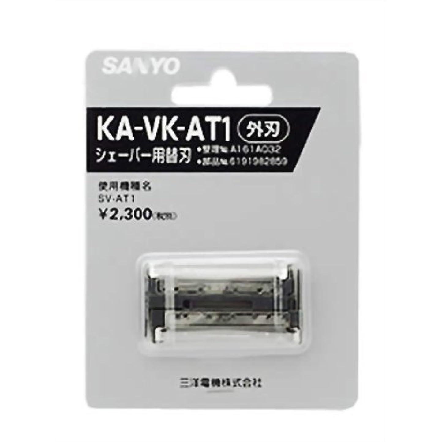 懺悔メトリックマントルSANYO メンズシェーバー替刃(外刃) KA-VK-AT1