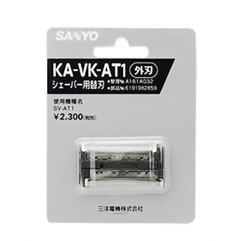 肥料拡声器共同選択SANYO メンズシェーバー替刃(外刃) KA-VK-AT1