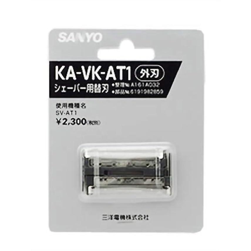 リーチマチュピチュSANYO メンズシェーバー替刃(外刃) KA-VK-AT1