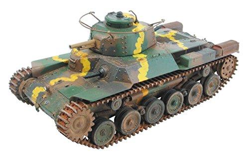 97式中戦車 増加装甲型 (1/35 プラスチックモデルキット FM27)