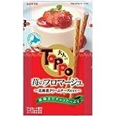 ロッテ 大人のトッポ<苺のフロマージュ> 2袋×10箱