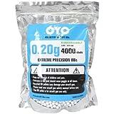 CYC 精密バイオBB弾 0.2g/4000発入 (生分解性)