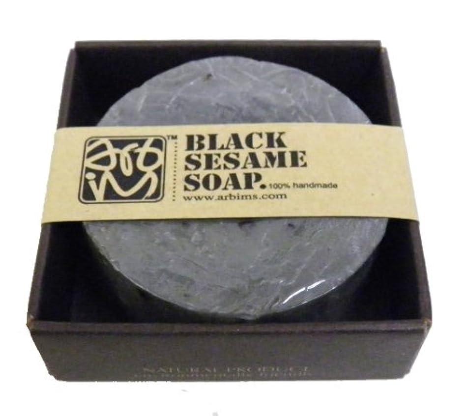 警報規制帝国erb-im タイ ナチュラルソープ (BLACK SESAME ブラックセサミ)
