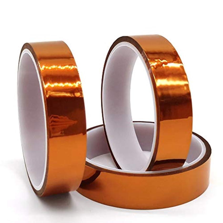 毒性師匠切断する高温テープ、Horyku 絶縁 耐熱テープ ポリイミド カプトン 粘着テープ 昇華テープ 電子基板 の マスキング 保護 等に