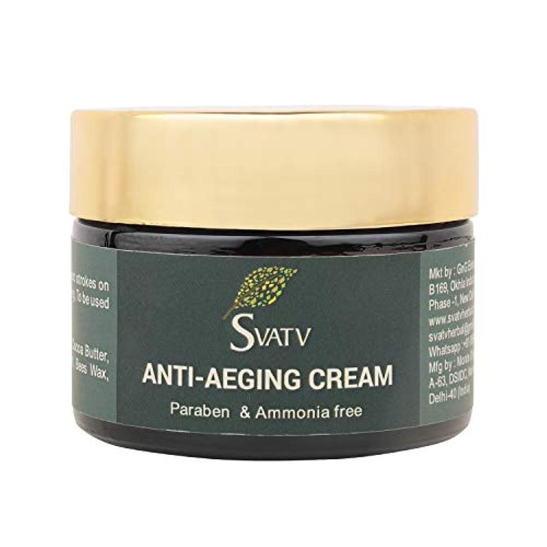 レキシコン恐怖症ベーカリーSVATV Anti Ageing Cream - Paraben & Ammonia Free For All Skin Types - Anti Aging Effect - With Hyaluronic Acid...