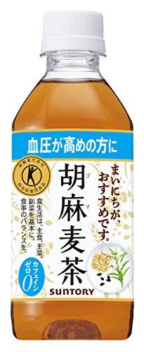 サントリー 胡麻麦茶350m×12本