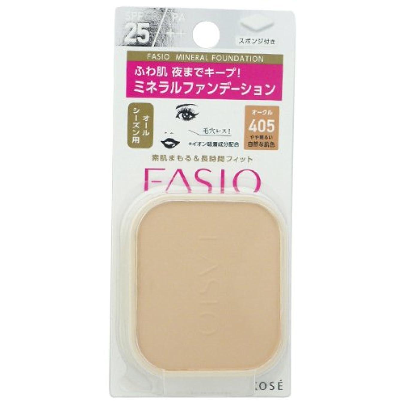 コーセー ファシオ ミネラル ファンデーション SPF25 PA++ 【詰め替え用】 9g 415 [並行輸入品]