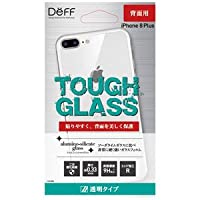 Deff(ディーフ) TOUGH GLASS for iPhone 8 Plus ガラスプレート (背面用・透明)
