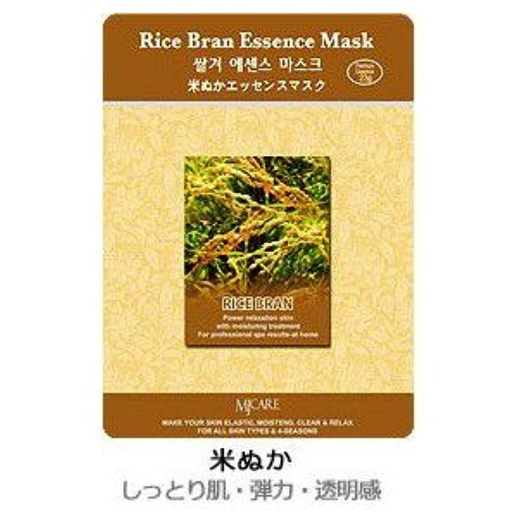 伝導戦闘窒素MJ-CAREエッセンスマスク 米ぬか10枚セット