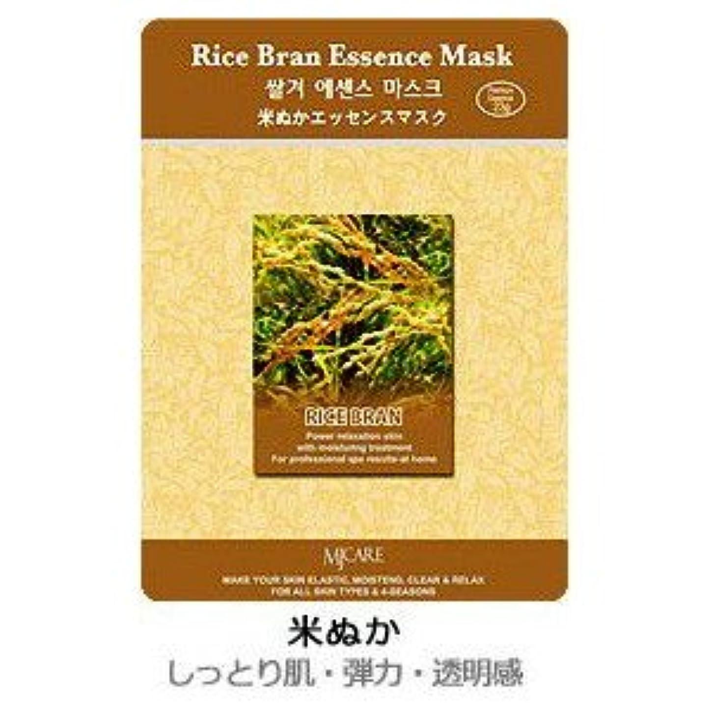 抵抗懸念仕えるMJ-CAREエッセンスマスク 米ぬか10枚セット