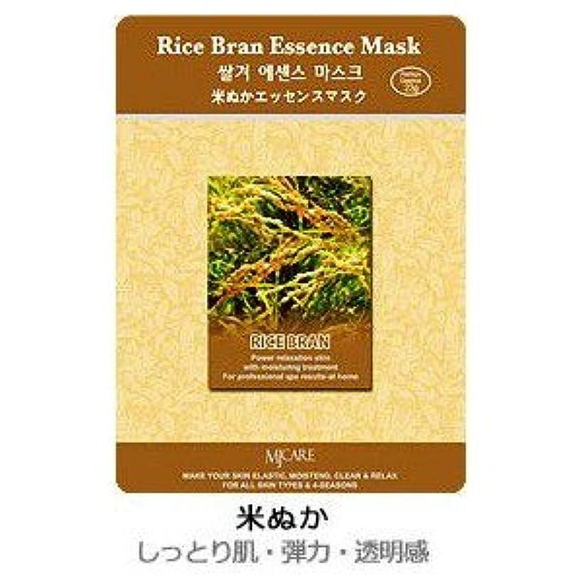謝る慢リラックスMJ-CAREエッセンスマスク 米ぬか10枚セット