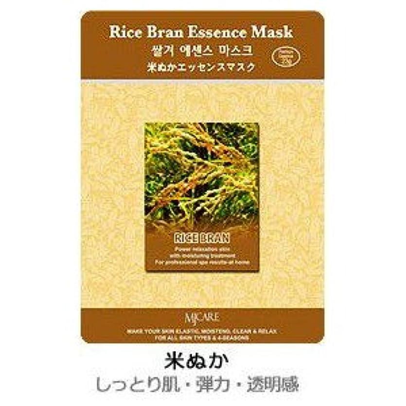 計算可能そして先史時代のMJ-CAREエッセンスマスク 米ぬか10枚セット