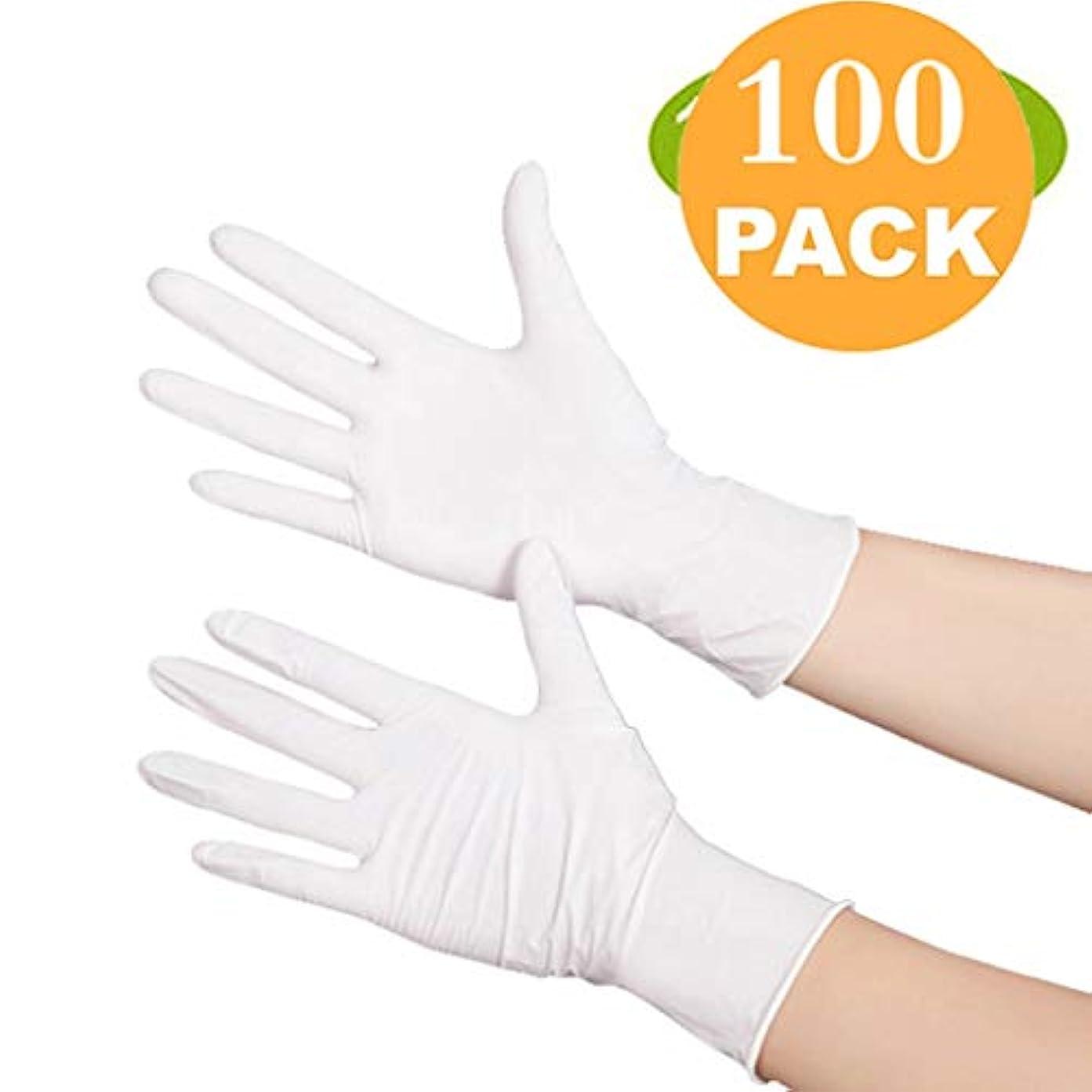 繰り返しシアーメニューニトリル使い捨てゴム手袋ラテックスラテックスゴム実験労働保険の保護家事医療-100パーボックス (Size : L)