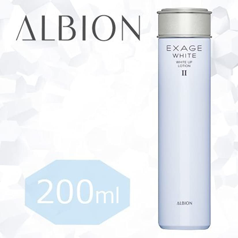 ウィンク閉じ込める可塑性アルビオン エクサージュホワイト ホワイトアップ ローションII(医薬部外品)《200ml》
