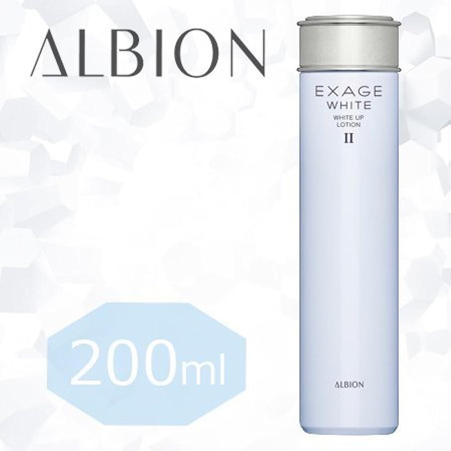 合計ビーチ符号アルビオン エクサージュホワイト ホワイトアップ ローションII(医薬部外品)《200ml》