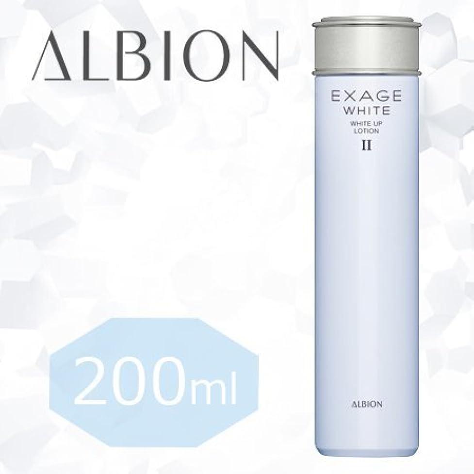 電池珍しい山積みのアルビオン エクサージュホワイト ホワイトアップ ローションII(医薬部外品)《200ml》