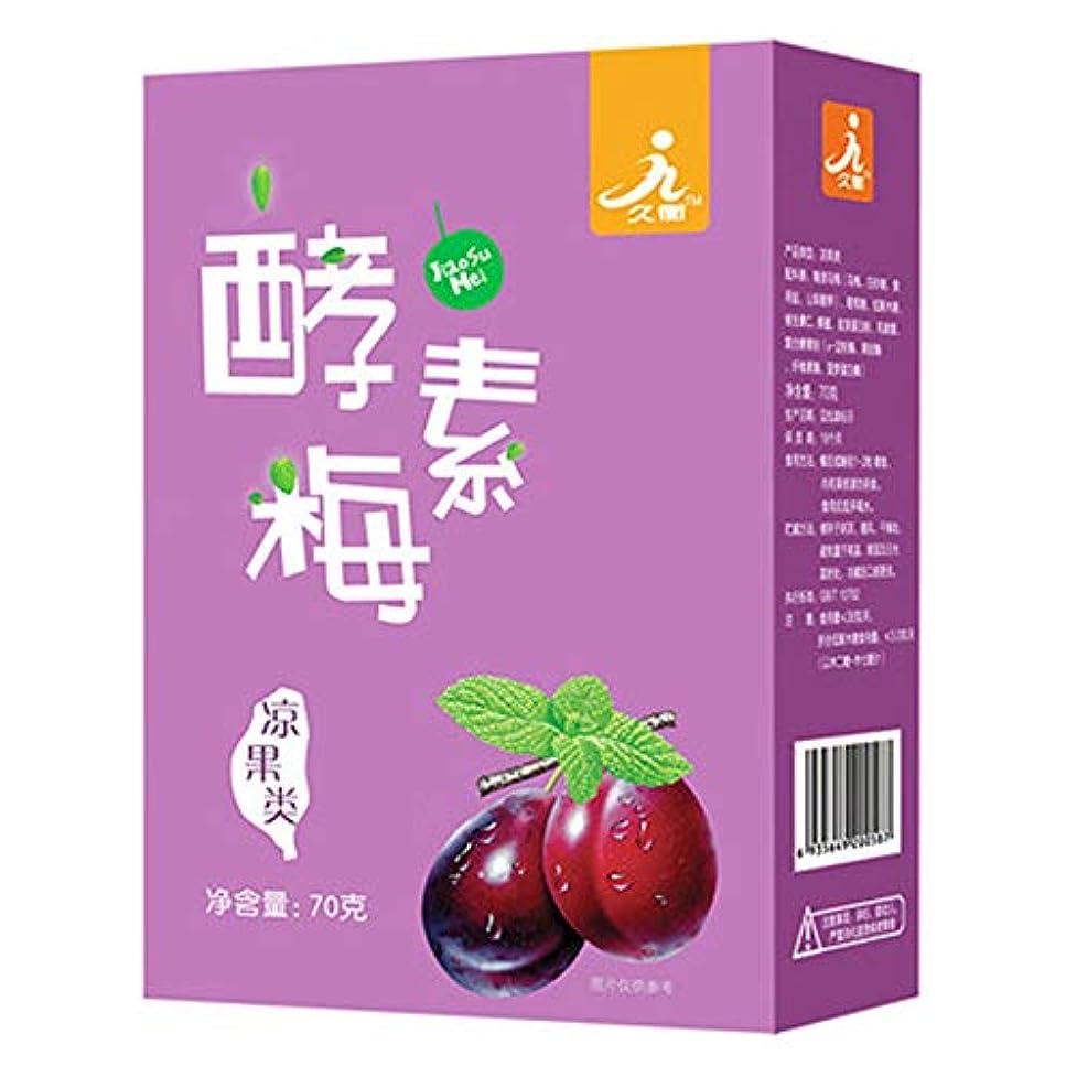ドーム葉ブリード酵素メイ酵素梅カジュアルフルーツクレンジング美容酵素スナック 7の1箱