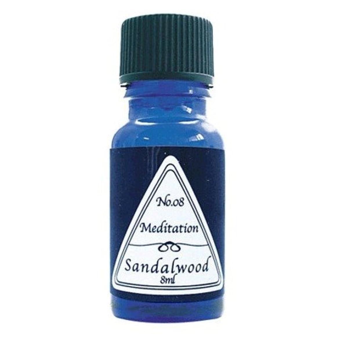 酸っぱい硬い過剰アロマエッセンス ブルーラベル サンダルウッド 8ml