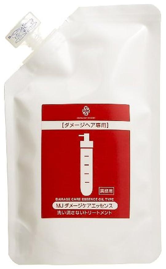 ゆるく疫病鎮痛剤MJダメージケアエッセンス 詰め替え用 120ml