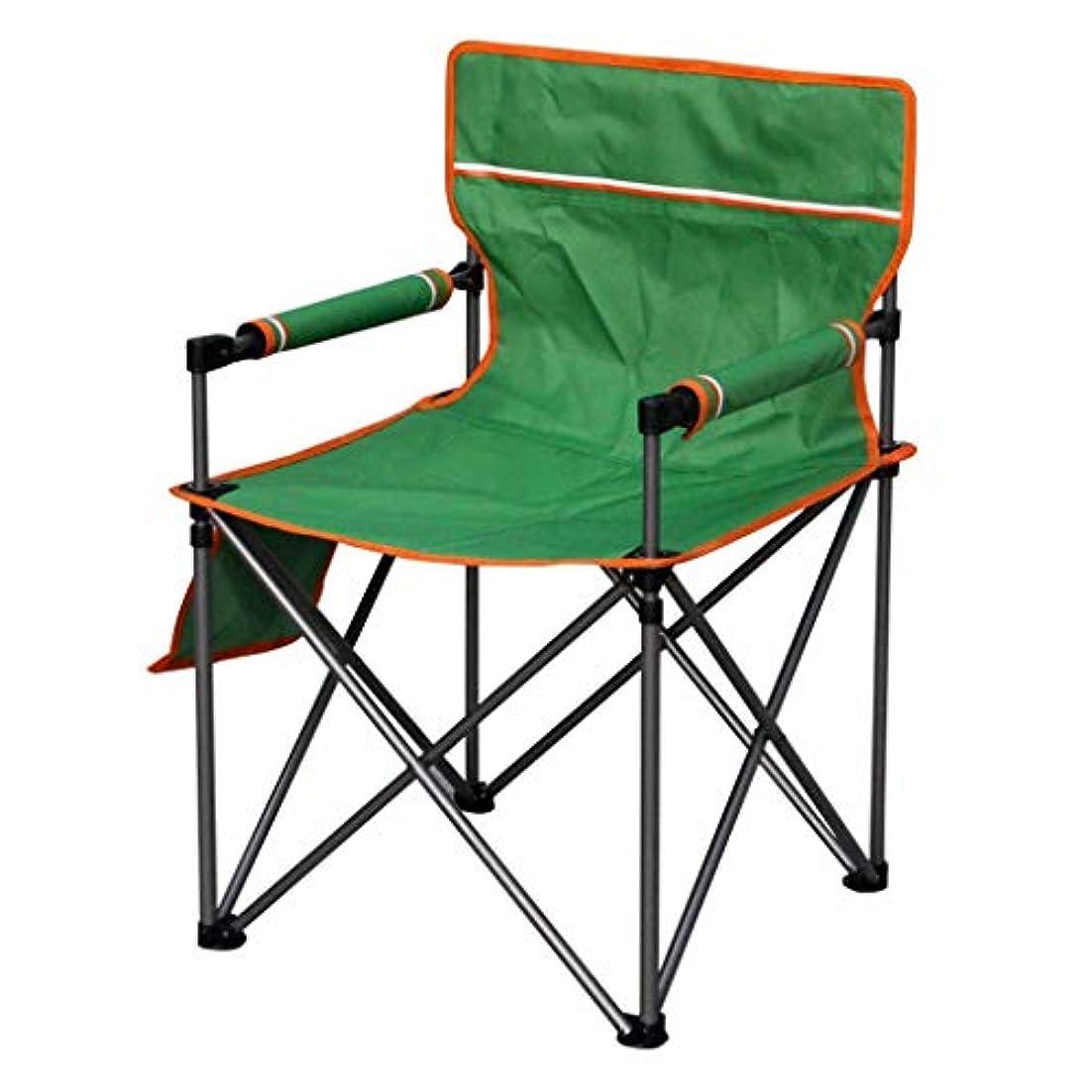 教え飲み込むクラシックNEVY キャンプチェア 軽量 アウトドア 折りたたみ ポータブル 小さい スツール ビーチ用 釣り 祭り 、緑