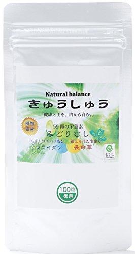 Naturalbalance ミドリムシ きゅうしゅう 1袋