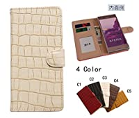 「kaupili」ケース 鏡/ミラー付き カード収納 スタンド機能 手帳型 お財布機能付き 化粧鏡付き (ZC600KL-B18-PU40-CF-J-C3)