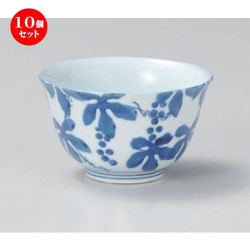 10個セット ぶどう反千茶 [ 9 x 5.5cm (150cc) 110g ] 【 有田焼煎茶 】 【 料亭 旅館 和食器 飲食店 業務用 】