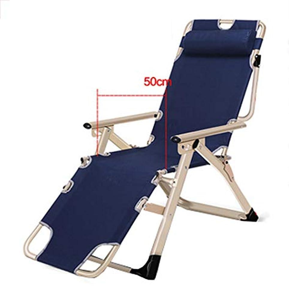 ブレース核葬儀HSBAIS アウトドアベッド 折りたたみと調整可能、取り外し可能な枕と中庭 キャンプベッド、オフィス用無重力チェアオフィス キャンプ 中庭 公園 浜辺休み,Blue