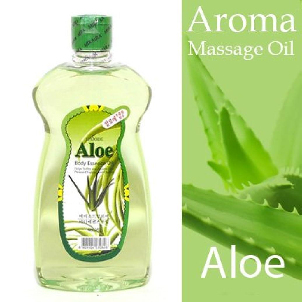 一般的なチーム知的アロマ マッサージオイル アロエ 465ml 甘いフルーティーな香り ■ サロン仕様?業務用アロママッサージオイル
