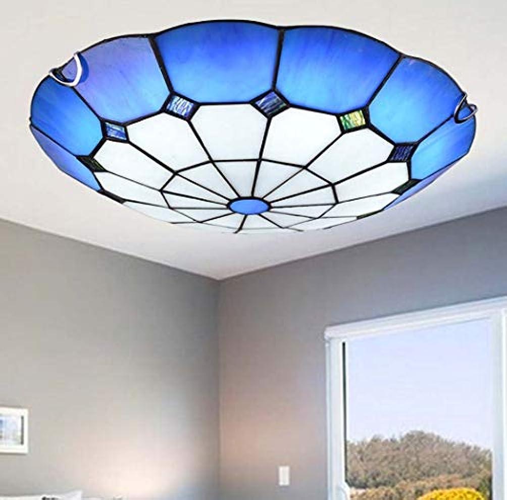 同時維持する含意シンプルなティファニースタイルのLEDシーリングライト、手作りの青いステンドグラスの埋め込みLEDシーリングライト、寝室の照明に適して、LEDチップ、12W / 18W / 24W,Whitelight,50cm