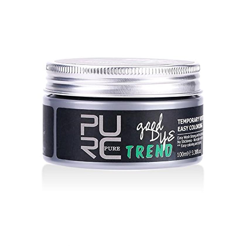 ピューこんにちは確立しますヘアワックス染料一時的なヘアカラースタイリングヘアケア保湿(グリーン)