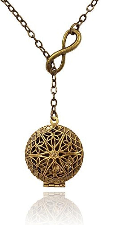 タンパク質計器山積みのEternity Infinity Bronze-tone Brass-tone Aromatherapy Necklace Essential Oil Diffuser Locket Pendant Jewelry Lariat...