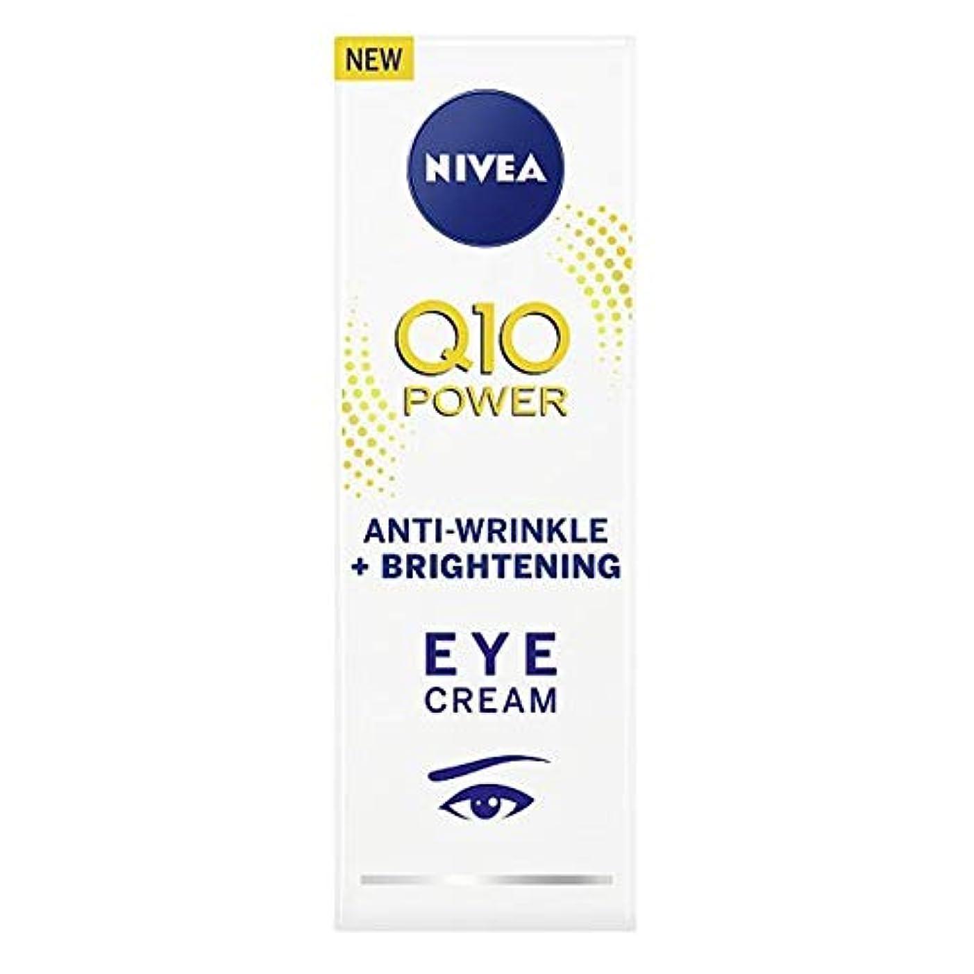 炎上冒険者骨の折れる[Nivea] ニベアQ10電源明るいアイクリーム15ミリリットル - Nivea Q10 Power Bright Eye Cream 15Ml [並行輸入品]