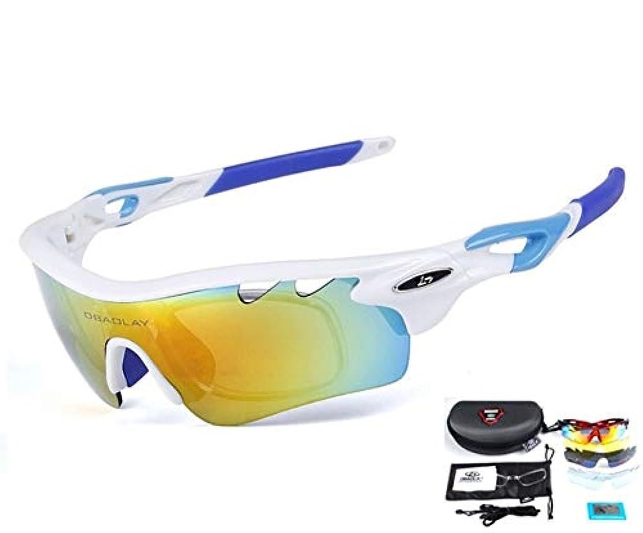 裂け目思いやりのある死ぬBaselay 偏光スポーツサングラス 交換可能なレンズ5個付き UV400 サングラス メンズ レディース ユース サイクリング ランニング ドライビング 釣り ゴルフ 野球 TAC ゴーグル